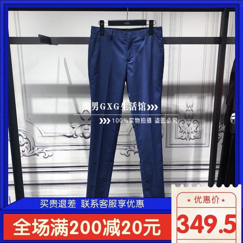 当天发GXG蓝色2019秋季商务同款男西裤v蓝色套西商场男装GY114502114502E