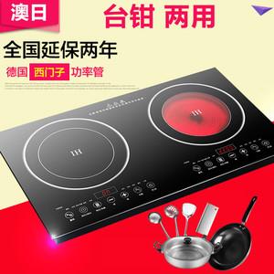 AORI / Úc và Nhật Bản DX1 bếp đôi cảm ứng bếp điện gốm đôi bếp thông minh công suất cao máy tính để bàn nhúng nhà xác thực