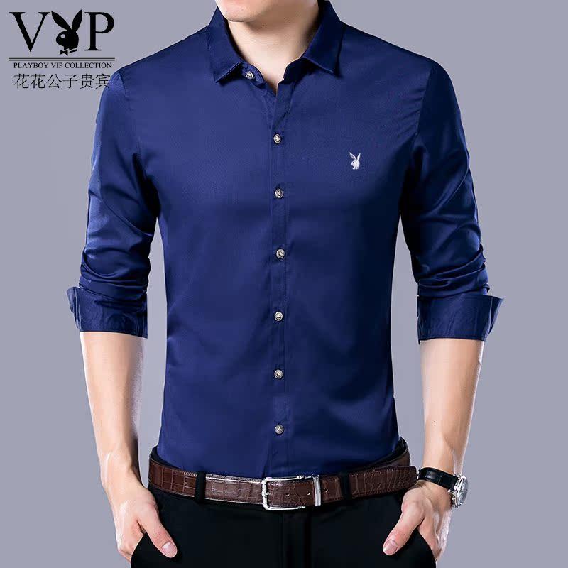 868ef722567ed67 женская рубашка С длинным рукавом плейбой 2018 весна мужские рубашки  мужские молодежные Хан издание тонкий Fit