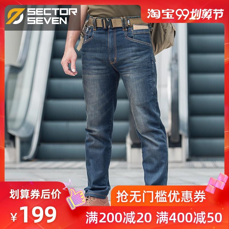 第7区K7户外休闲牛仔长裤男士中青年修身直筒弹力舒适战术工装裤