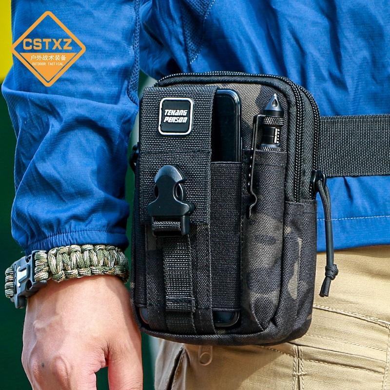 手机腰包男士多功能户外干活工地便携腰带式战术运动裤迷彩小挂包