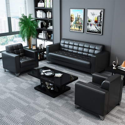 Sandy coffee table combination modern business reception small sofa minimalist 3 people office sofa