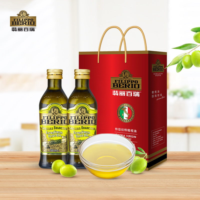 意大利进口 Via Montramito 翡丽百瑞 特级初榨橄榄油 500ml*2瓶 天猫优惠券折后¥59包邮(¥109-50)