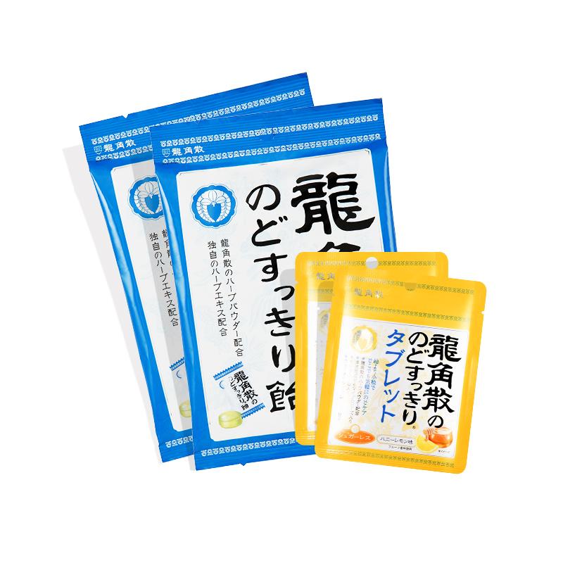 日本进口龙角散润喉糖2袋+柠檬含片2袋撒喉糖清新润喉片硬糖