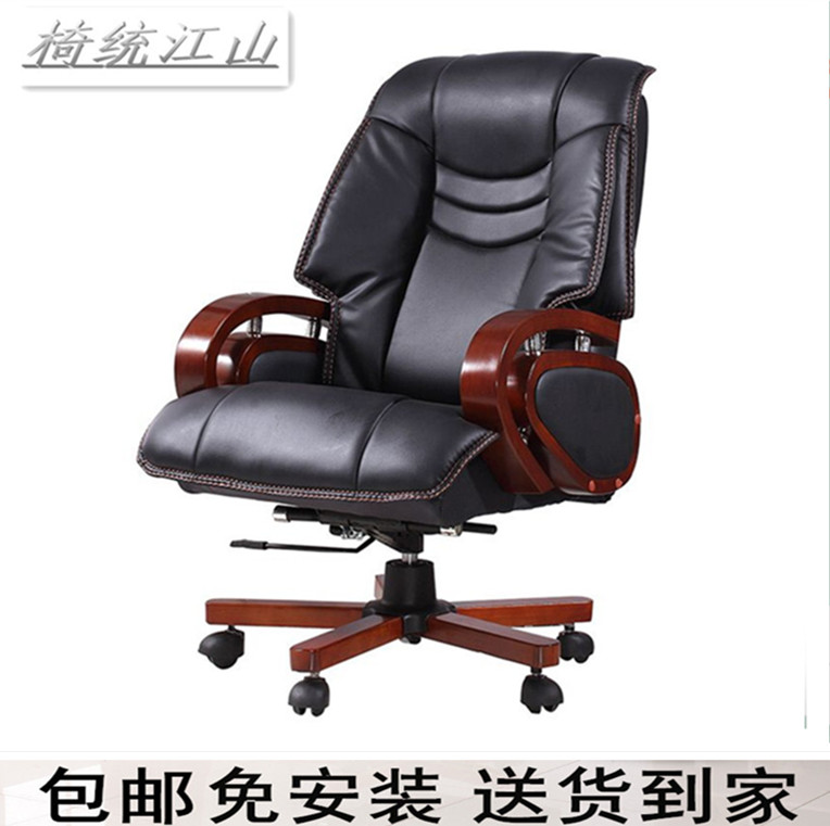 Boss Chair Leather Can Lie Computer Chair Cowhide Class Chair Solid Wood  Chair Luxury Home Office