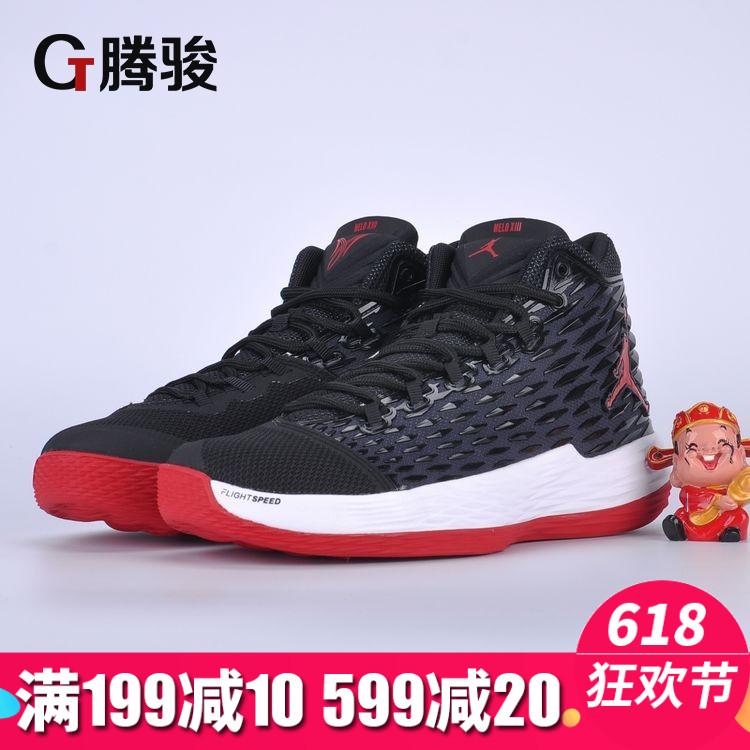 баскетбольные кроссовки Air JORDAN MELO 13 902443-618 002 001