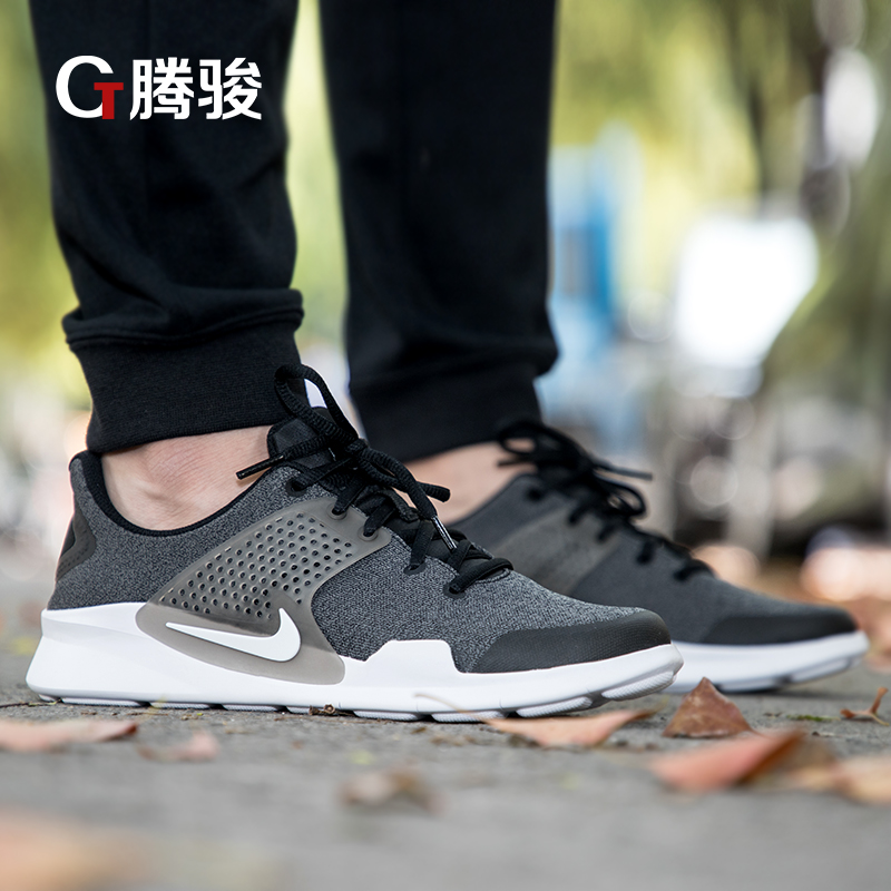 the best attitude 54f81 a72a3 Teng Jun sports Nike ARROWZ men s shoes lightweight breathable running shoes  summer casual shoes 902813-002 401