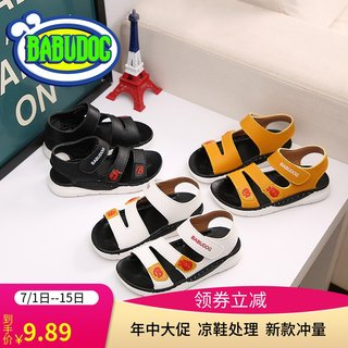 Boys sandals summer Korean version of small and medium-sized children children anti-skid soft bottom children male baby shoes micro-defective treatment products