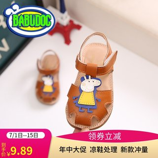 Children's shoes girl sandals bao1-2-3 years old summer baby beef band soft-soled princess shoes micro-defect treatment products