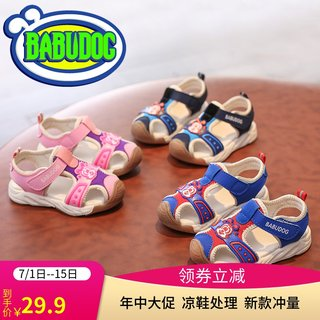 BABUDOG summer sandals Baotou genuine baby girls sandals tendon function Boys toddler shoes soft bottom
