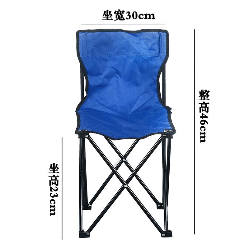 Sweat steam box accessories folding chair portable stool small chair  sc 1 th 225 & USD 16.62] Sweat steam box accessories folding chair portable stool ...