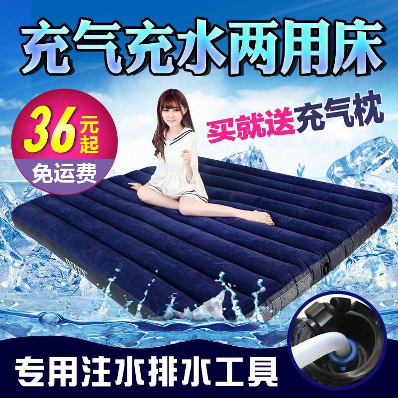 Домой студент комната с несколькими кроватями один двойной надувной заряжать водяной матрас воздушная подушка кровать надувной кондиционер водяная кровать восторг
