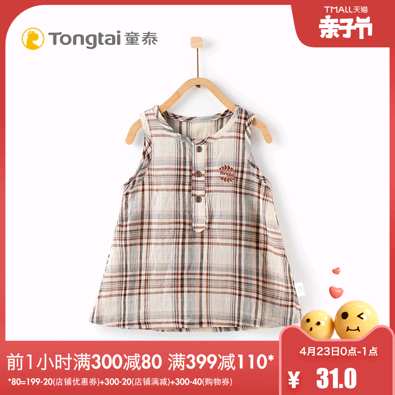 Child Thai summer girl clothes baby vest A-word skirt 11-24 months - 4-year-old female baby cotton dress