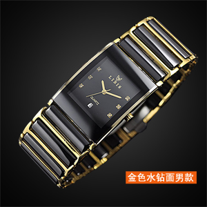 DIAMOND FACE MALE WATCH