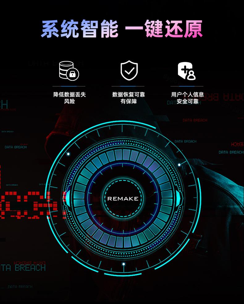 【系新品】神舟战神十代酷睿独立显示卡吋学生可携式电竞游戏本笔记型电脑详细照片