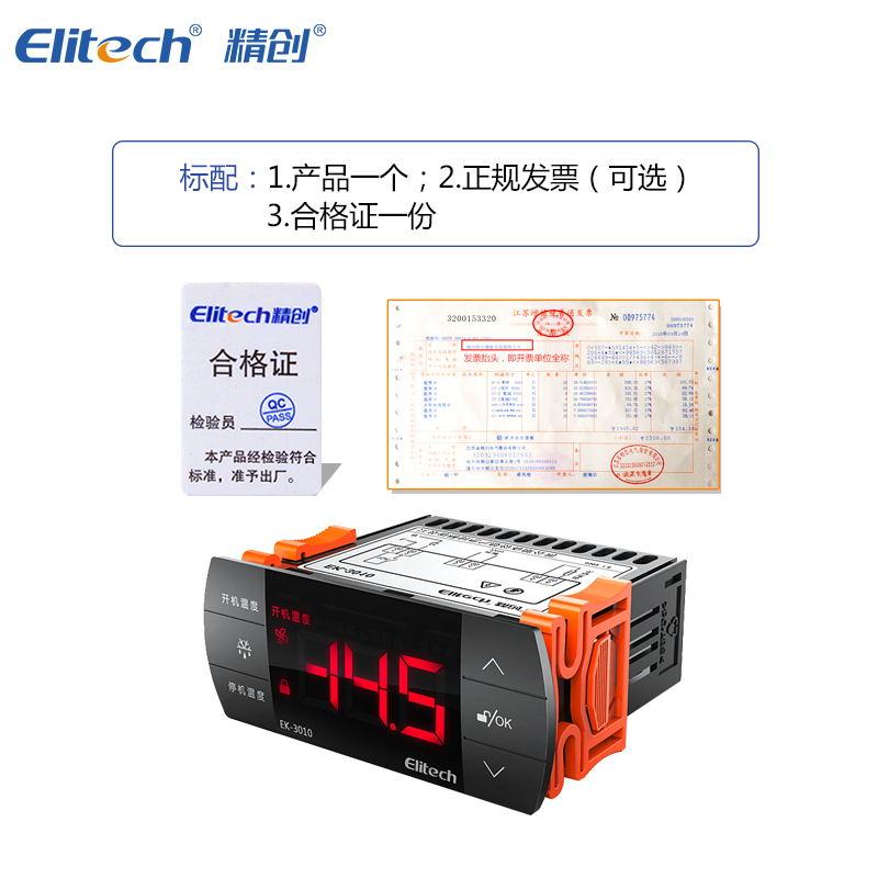 Терморегулятор Elitech  EK-3020 EK-3021 EK-3030 EK-3010