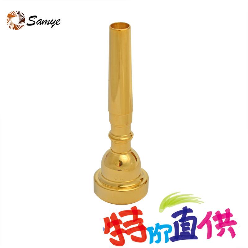 Núi kèn vàng mạ vàng miệng 7C tiên tiến phổ quát loại vàng cho ba nút kèn Tsui nhạc cụ