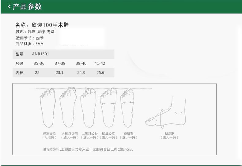 Giày phẫu thuật đế mềm chống trượt - dép y tế không thấm nước - Giày bảo hộ đi trong bệnh viện, phòng khám- Dép y tế tiêu chuẩn chất lượng cao- Dép chuyên dụng cho nhân viên ngành y