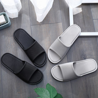 Japanese-style home male couple female summer sandals and slippers indoor slippers non-slip plastic bathroom shower shoes home home