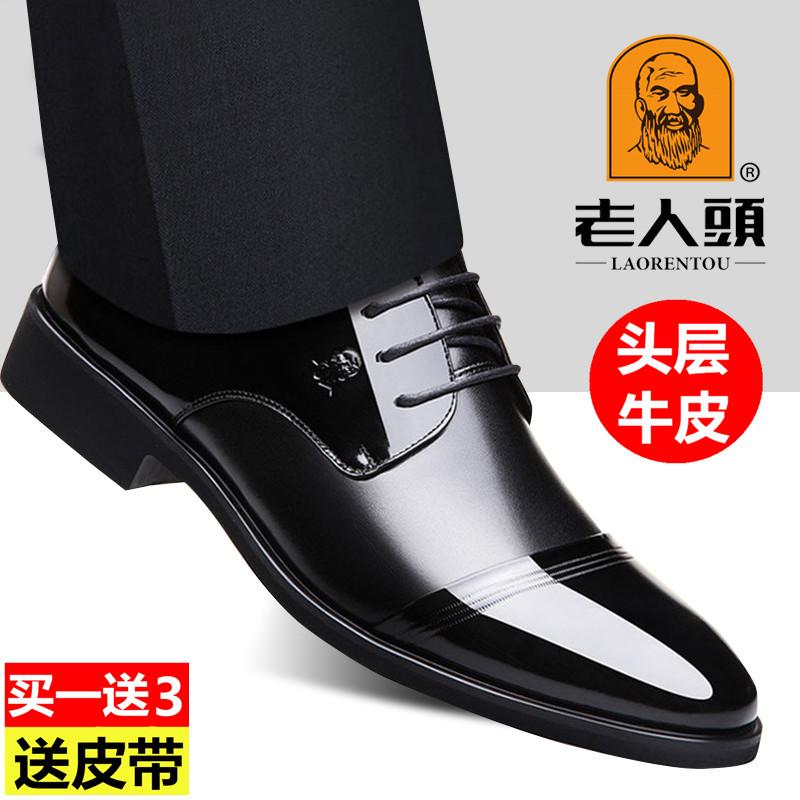 老人头皮鞋男真皮系带新款夏季透气男正装鞋商务休闲内增高男鞋子