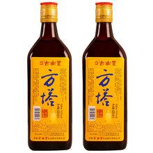 【古南丰】三年陈花雕酒500ml*2瓶
