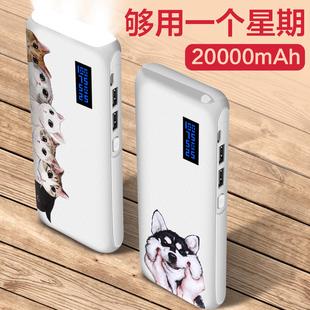 Сокровища 20000 миллиампер большой потенциал милый росток автономное зарядное устройство портативный мультики телефон использование яблоко порыв электричество