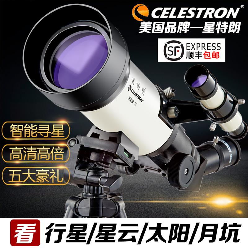 День культура телескоп специальность часы высокий время 5000 время hd дальний космос для взрослых дети студент поиск звезда специальный яркий