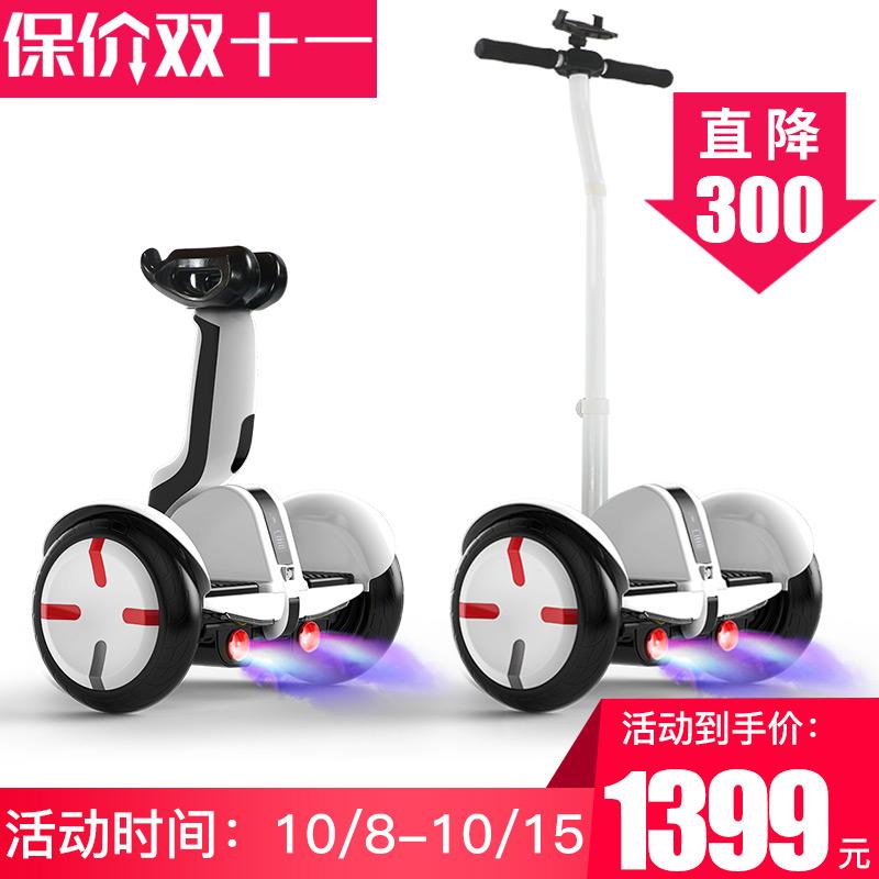 领奥 智能电动平衡车儿童两轮mini迷你型代步车思维车带扶手杆APP