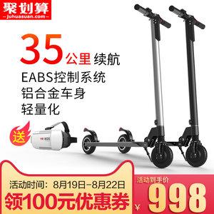 领奥电动滑板车成人便携迷你电动车两轮折叠代步代驾电动自行车