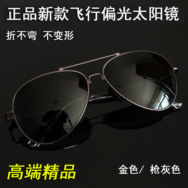 Genuine pilot glasses polarized sunglasses air force driving anti-glare  frog mirror men and women 61d284349d