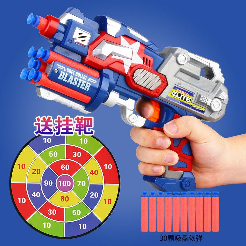 Sucker đồ chơi trẻ em cậu bé súng bọt mềm mô phỏng súng bắn nhiệt súng lục bé 3 tuổi 6 đồ chơi trẻ em - Súng đồ chơi trẻ em