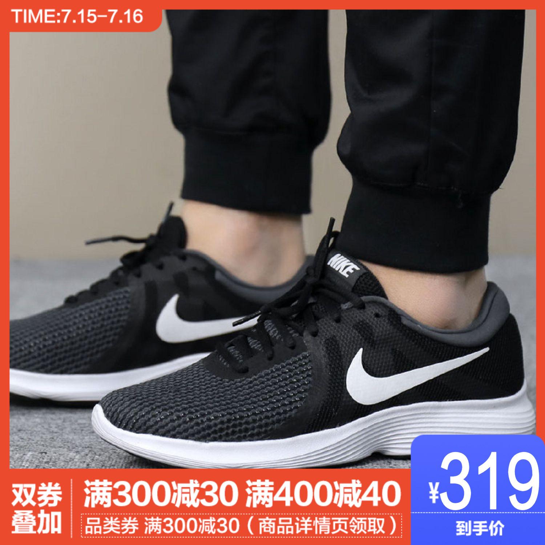 NIKE板鞋男鞋女鞋休闲鞋耐克2019夏季新款低帮跑步鞋运动鞋908988