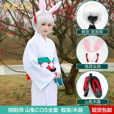 taobao agent Netease mobile game onmyoji god cosplay mountain rabbit cos clothing initial kimono female cos full set