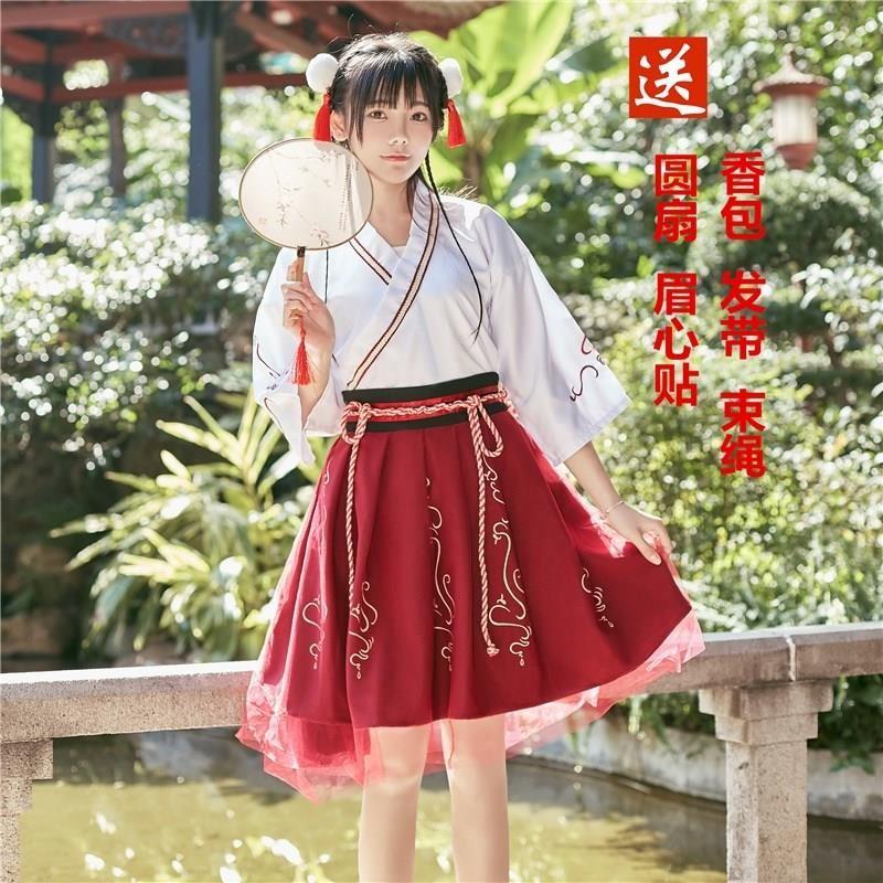 红昭愿古装齐胸襦裙汉服古风学生公主大码汉服仙女胖mm200斤服装