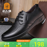 Elderly head leather shoes men's breathable leather 2020 spring new business British lace-up middle-aged and elderly casual leather shoes men