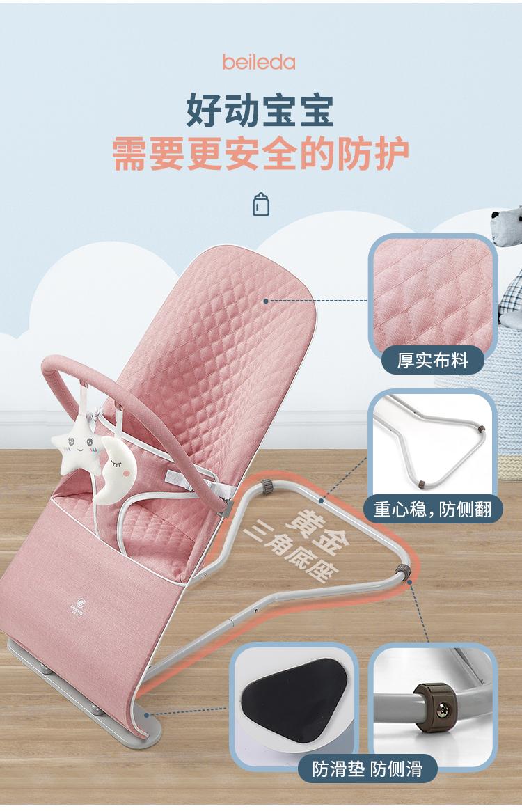婴儿摇摇椅哄娃神器安抚椅新生儿宝宝睡觉摇篮儿童躺椅哄睡摇摇床详细照片