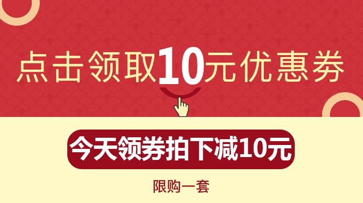 https://taoquan.taobao.com/coupon/unify_apply.htm?sellerId=2567494684&activityId=75d3f9731ab349c29fcc4e121f4f1011