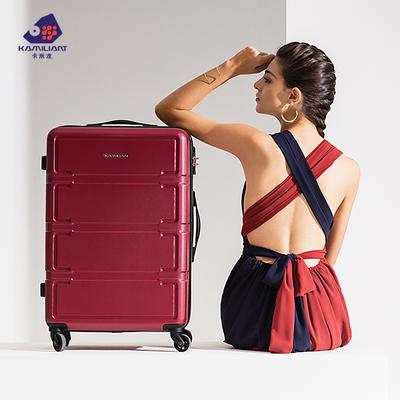 新秀丽旗下卡米龙 24寸万向轮拉杆箱少女 20寸旅行箱登机行李箱男
