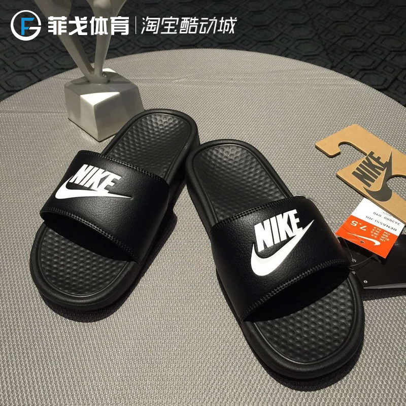 3dfbe9a27e34 ... Nike NIKE Ninja double strap black letters black and white 鸳鸯men and  women beach sports