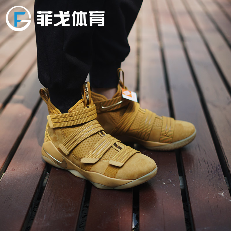 ed63fceedf1 ... nike lebron soldier james 897647 soldier 11 generation wheat 002  basketball shoes 897645