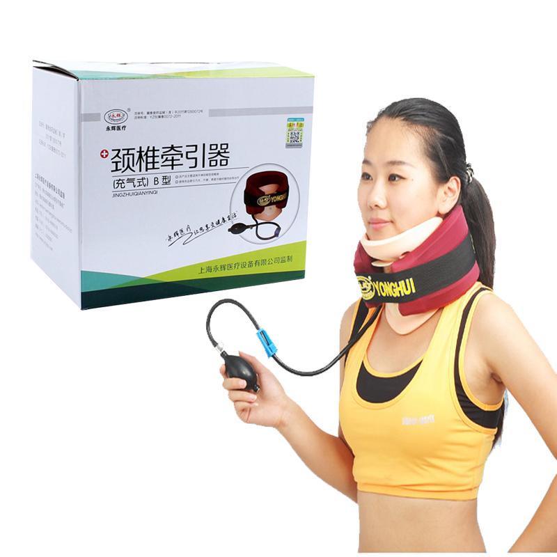 Газированный стиль шейного позвонка тяга врач домой исправлять положительный шея физиотерапия сила позвонок болезнь шея уход шея модель массаж лечение физиотерапия инструмент