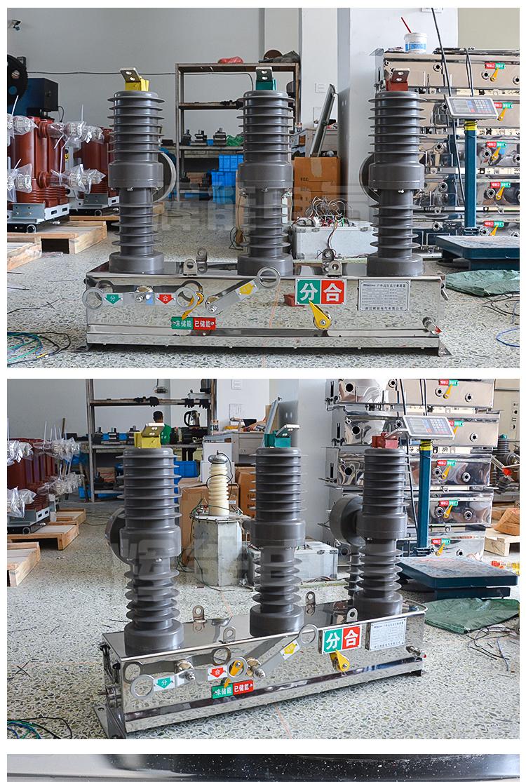 供应辉能电气ZW32-12/630-20户外高压真空断路器柱上开关10KV高压断路器 高压真空断路器,ZW32-12,ZW32断路器,10kv户外真空断路器,10KV高压断路器