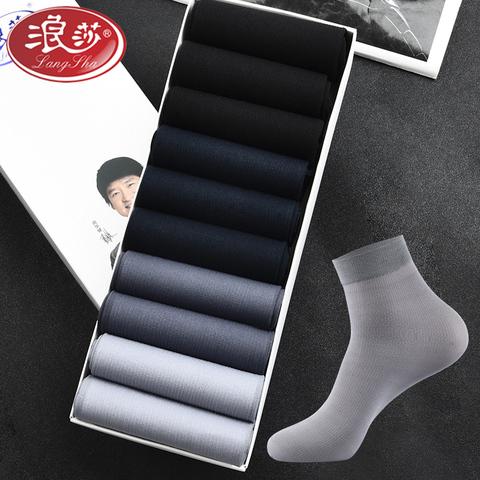 浪莎男士丝袜夏季薄款透气防臭黑色中筒袜男袜超薄夏天袜子男短袜
