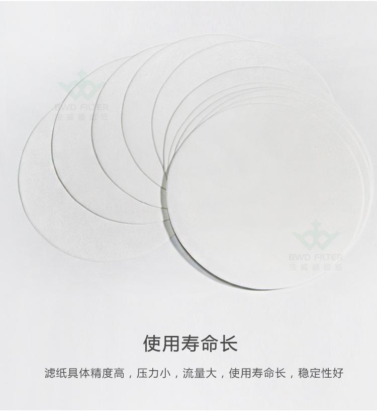 滤纸定性滤纸直径实验室过滤纸圆形定性分析滤纸详细照片
