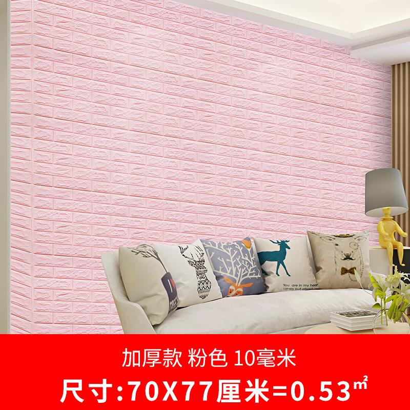 Розовый утепленный стиль 10mm