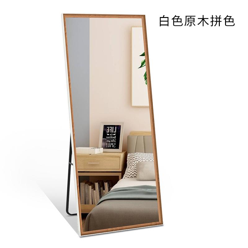 Gương trang điểm nhà gương đầy đủ chiều dài gương sàn phù hợp gương đám cưới cửa hàng quần áo mỏng cửa hàng gương phòng ngủ treo tường - Gương