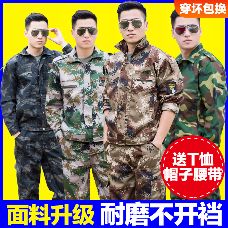 Camouflage suit men's jungle desert military training uniformsummer thin women's uniform special forces wear-resistant labor protection work clothes