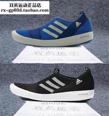 Кроссовки облегчённые Adidas b44290 CLIMACOOL BA8400