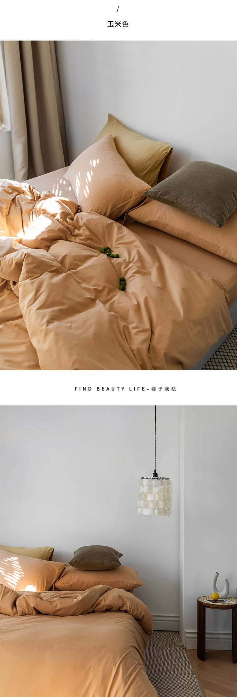 类弹性棉!全棉被套四件套针织棉床上用品纯棉床单天竺棉床品详细照片