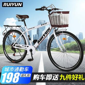 26 дюймовый велосипед люди легкий генерал мужской город через посещаемость автомобиль переход к работе мужской и женщины студент для взрослых ретро одиночная машина, цена 2901 руб